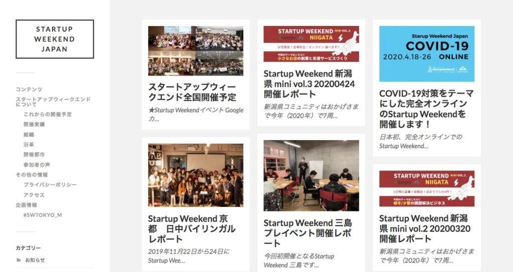 START UP WEEKEND JAPAN