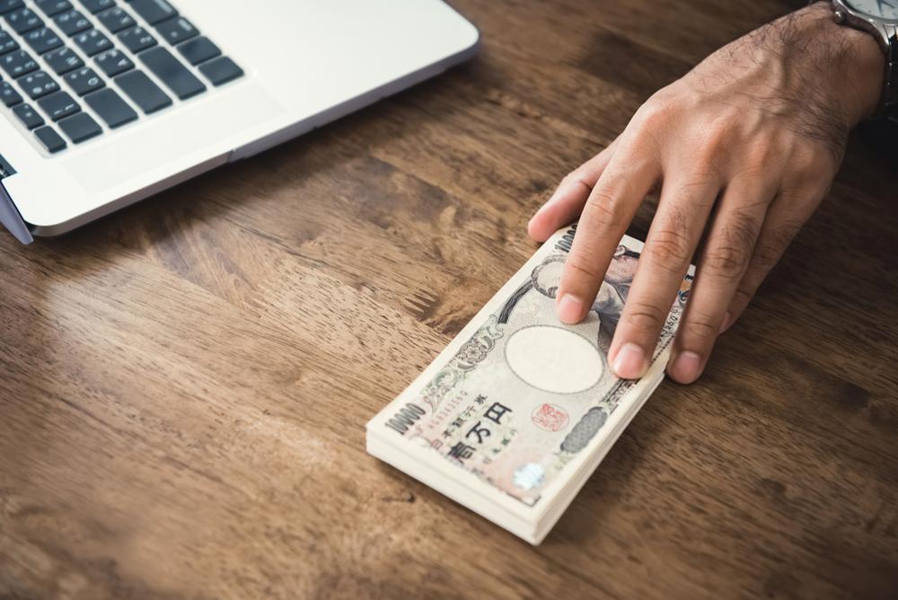 個人事業主の起業資本金